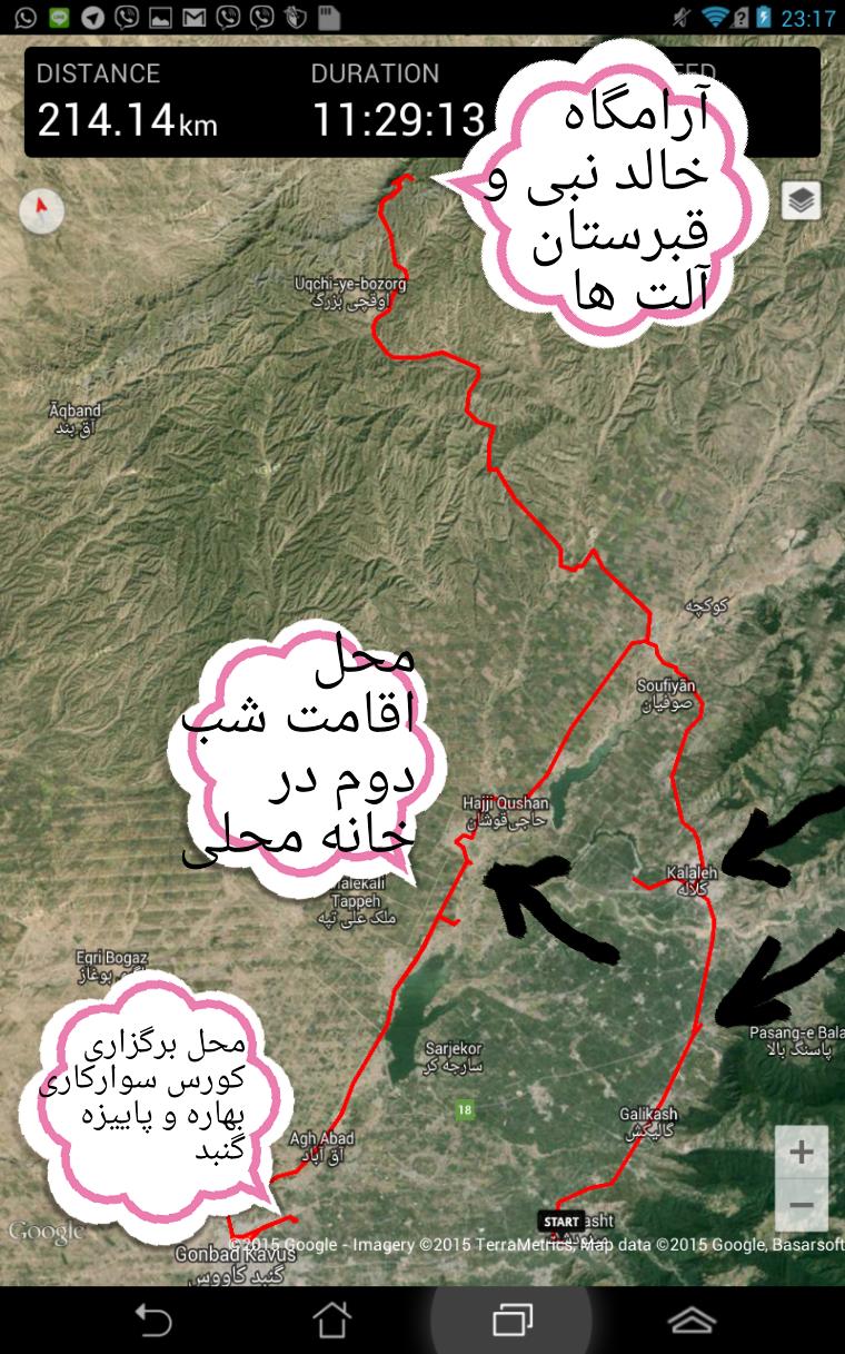 نقشه توریستی