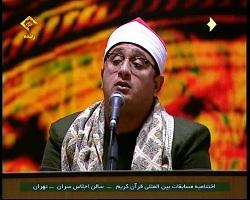 محمود شحات در اختتامیه مسابقات بین المللی