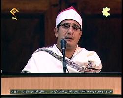 محمود شحات در مسابقات قرآن ایران