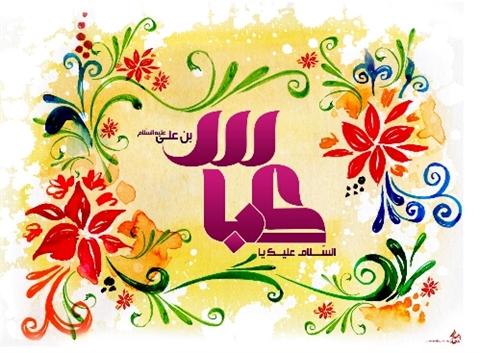دانلود زیباترین مولودی خوانی ها به مناسبت ولادت حضرت ابوالفضل العباس (سلام الله علیه)