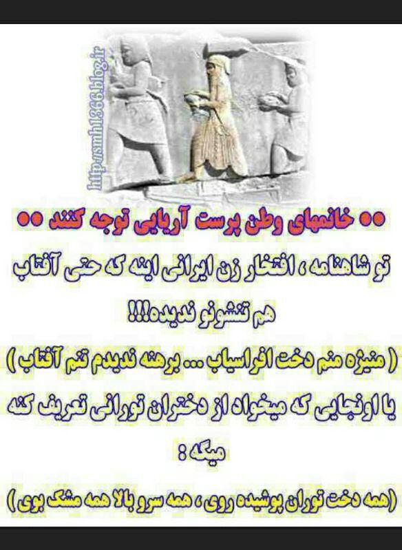 http://s3.picofile.com/file/8190004968/811714299_5799.jpg