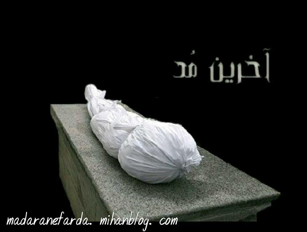 http://s3.picofile.com/file/8190004984/811714773_19148.jpg