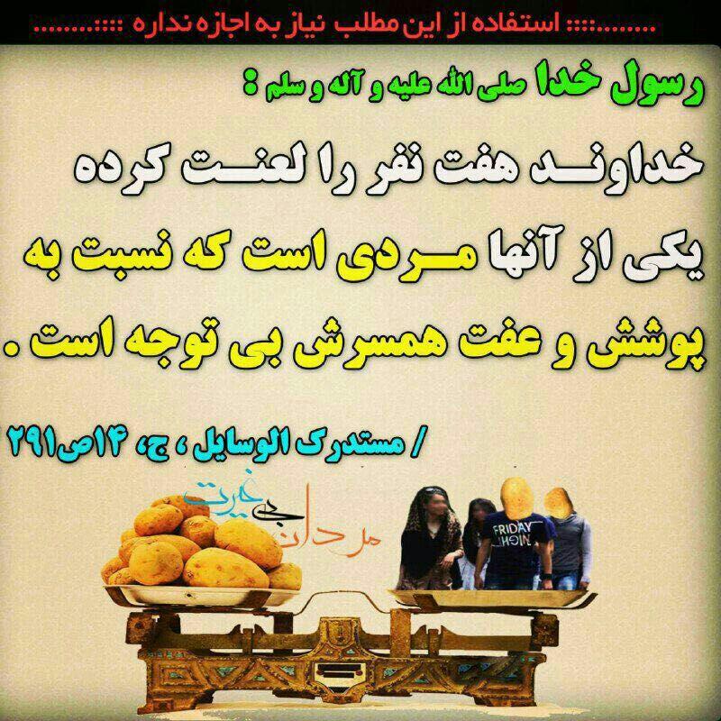 http://s3.picofile.com/file/8190005050/811715134_5605.jpg