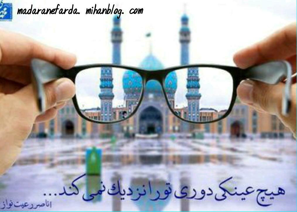 http://s3.picofile.com/file/8190005168/811717858_13539.jpg