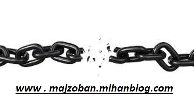 http://s3.picofile.com/file/8190175476/majzooban_org.jpg