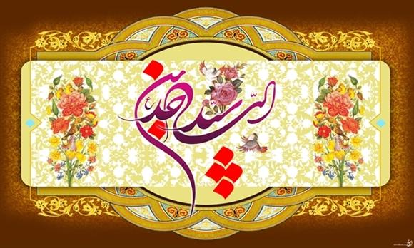 دانلود گلچین مولودی به مناسبت ولادت امام سجاد (علیه السلام)+محمود کریمی 94