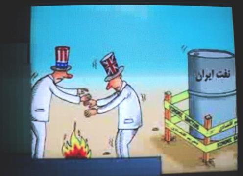 اثر پخش شده در حساس نشو / شبکه خبر