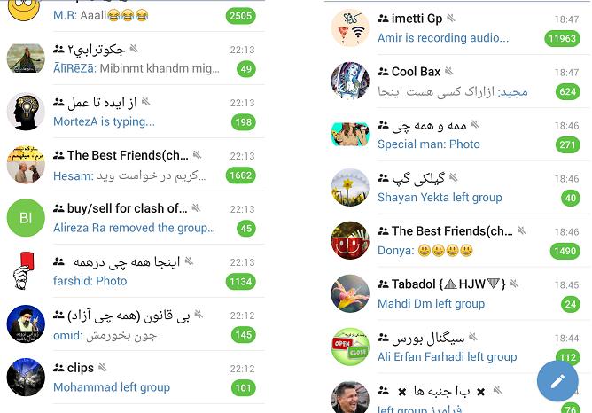 گروه+تلگرام+چت