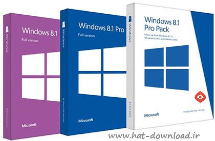 Windows 8.1 cover دانلود ویندوز ۸.۱ به همراه جدیدترین آپدیت ها – Windows 8.1 AIO x86/x64 March 2015