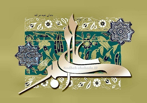 حضرت علی اکبر علیه السلام الگوی جوانان