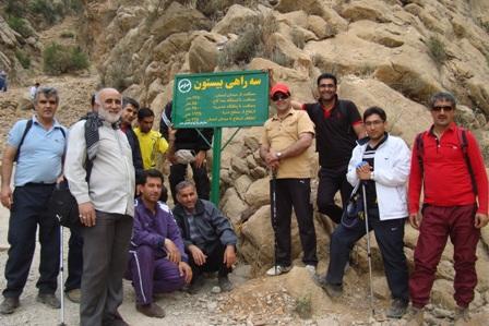کوهپیمایی هفتگی در کوه دراگ چهارم خرداد94