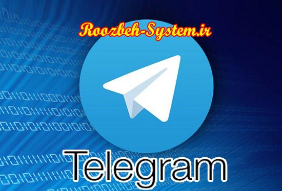آموزش رفع و حل مشکل نشان ندادن پیام جدید نوتیفیکشن تلگرام