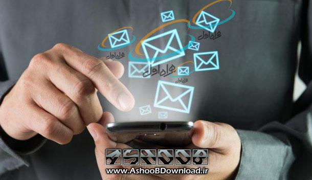 آموزش غیر فعال کردن پیامک های تبلیغاتی همراه اول