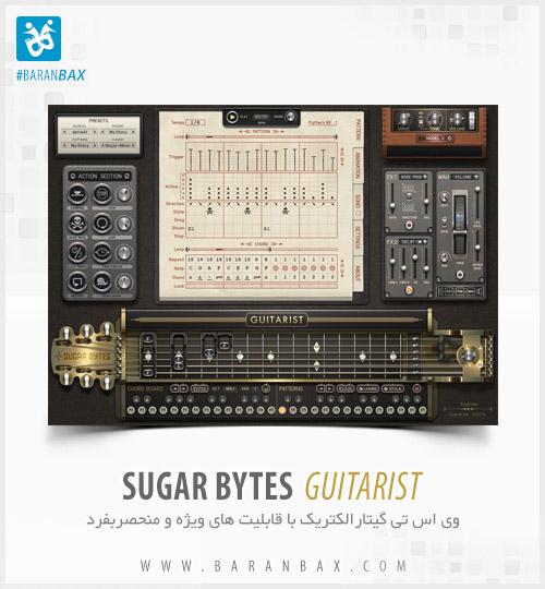 دانلود وی اس تی گیتار الکتریک Sugar Bytes Guitarist