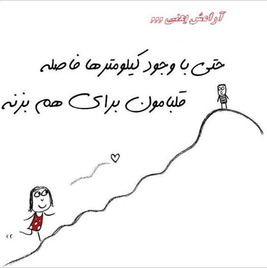 [تصویر:  Aramesh_8_.jpg]