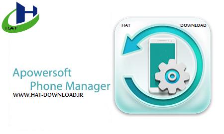 Apowersoft Phone Manager PRO 2.4 نرم افزار مدیریت گوشی Apowersoft Phone Manager PRO v2.4.0