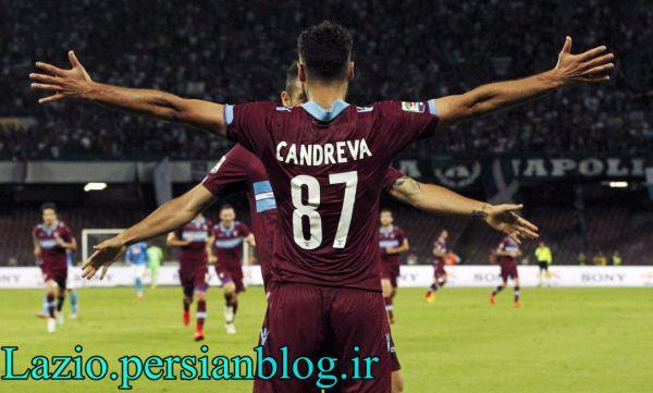 پیروزی خوب لاتزیو در زمین ناپولی و صعود به لیگ قهرمانان اروپا
