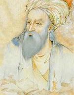 زندگی نامه مختصر بابا طاهر