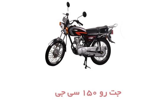 عکس+موتور+چهار+چرخ+125+سی+سی