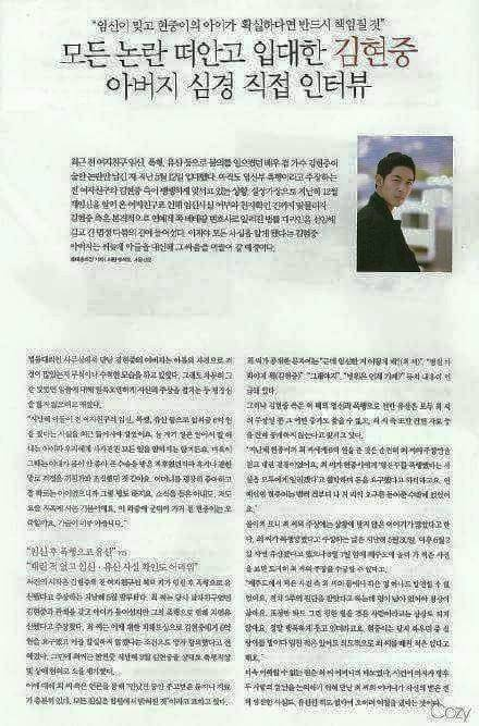 Magazine Scans Of Interviews With KHJ Parents on a Day After His Enlistment
