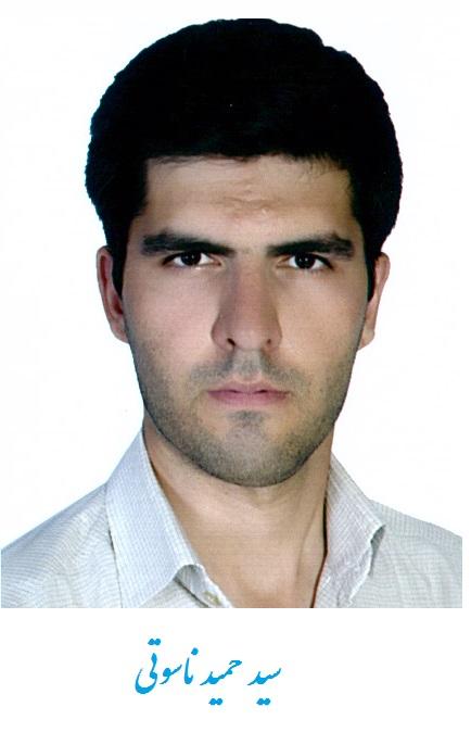 سید حمید ناسوتی