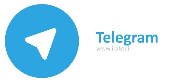 تلگرام+بر+کامپیوتر
