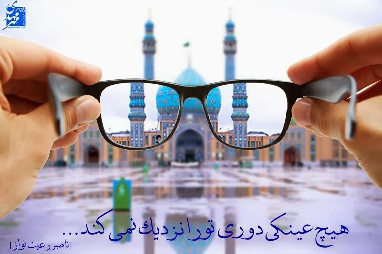 http://s3.picofile.com/file/8192428768/010.jpg