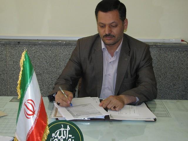 محمد رضا نظری