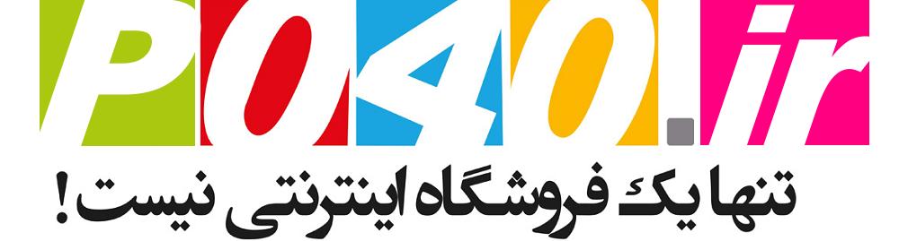 فروشگاه اینترنتی ایرانی