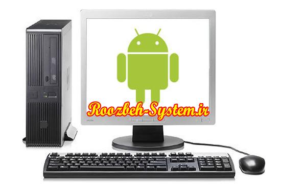 آموزش اجرای نرم افزارهای اندروید روی mac یا PC با گوگل کروم !!!
