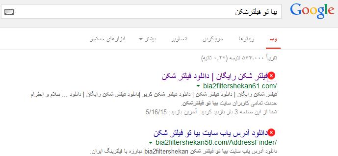 google_b.png