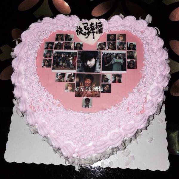Birthday Party and Lovely Cakea For Hyun Joong 29th Birthday From Henecia Fans Around The World