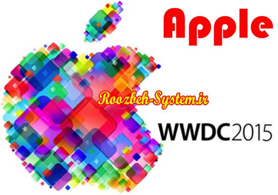 معرفی و بررسی محصولات و تازه های اپل در کنفرانس WWDC 2015