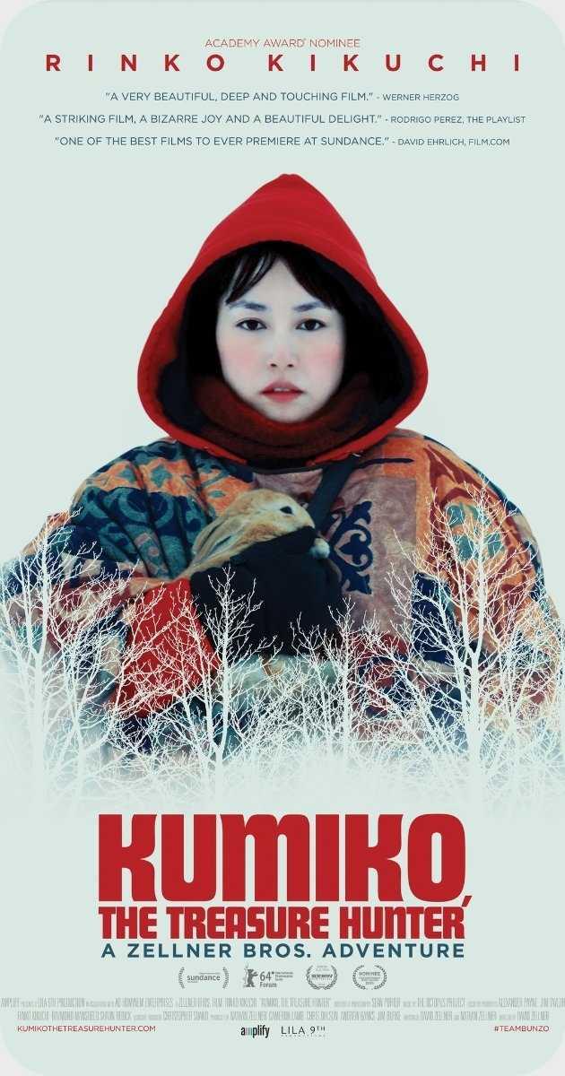 فیلم kumiko the treasure hunter 2014