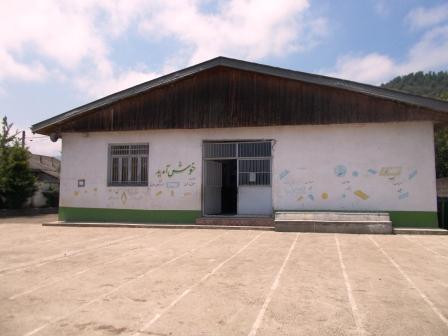 دبستان شهید ایرج کبودمهری شهرستان تالش
