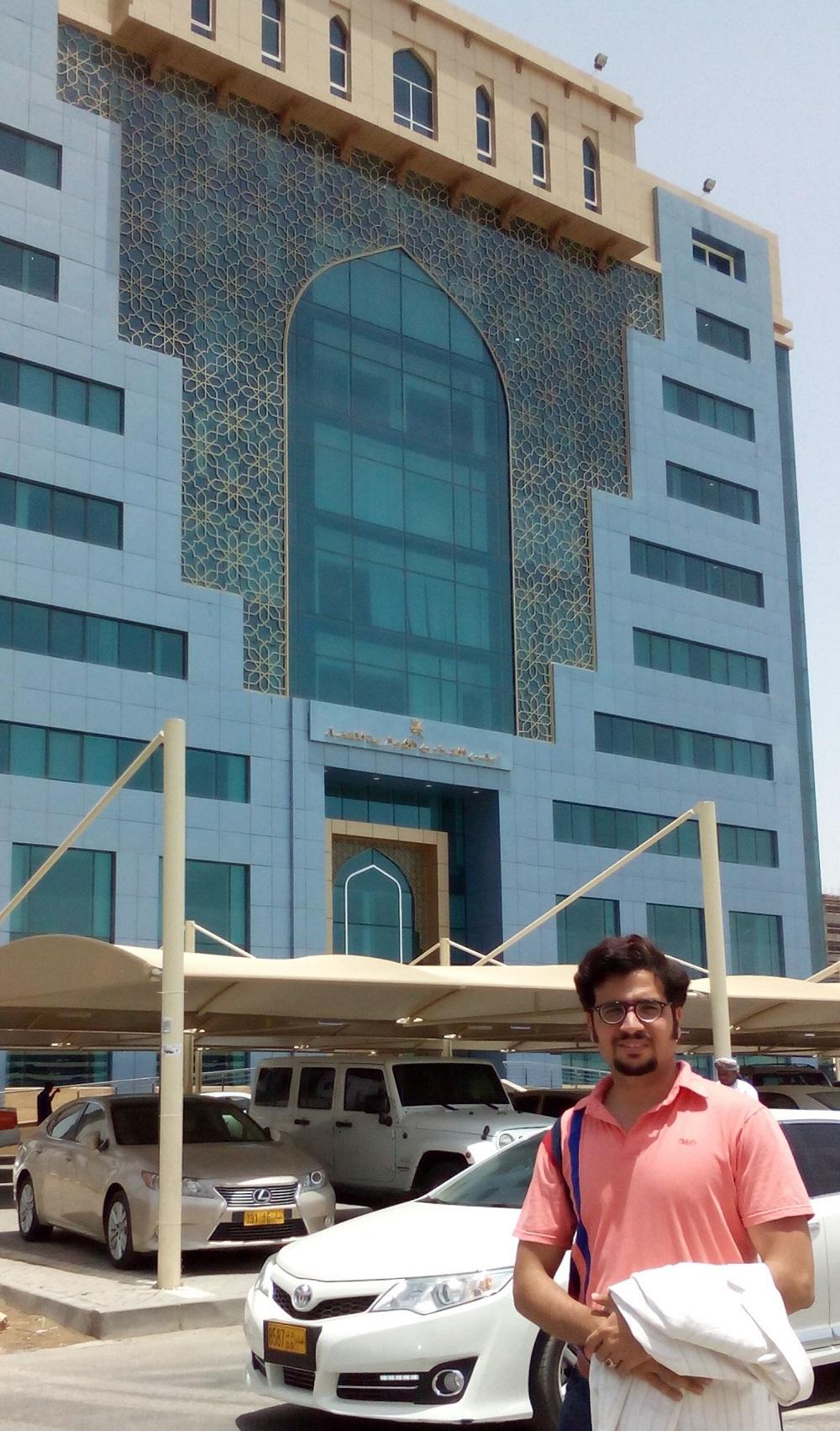دادگستری عمان