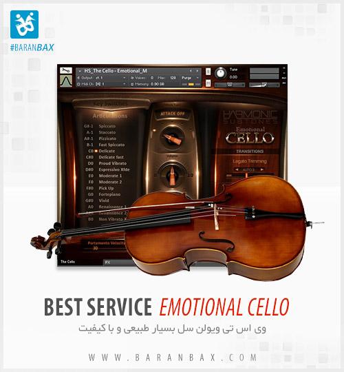 دانلود Emotional Cello - وی اس تی ویولن سل طبیعی