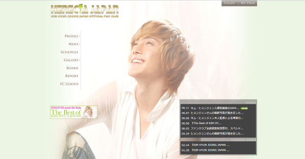 [Info] Henecia Japan, and Japanese Mobile Site Updated Their Home Pages [15.06.12]