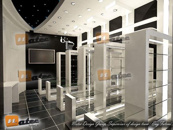 نمونه کار طراحی مغازه ی بدلیجات در اصفهان از گروه طراحی ناتک