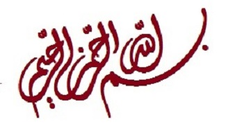 ܓܨܓ  اخبار جهان اسلام و مسلمانان ܓܨܓ