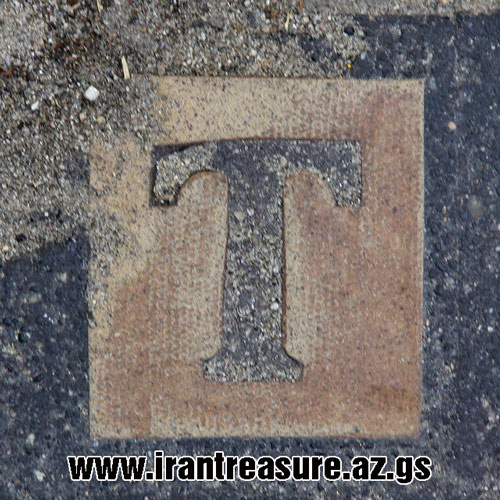 t نشانه T در دفینه یابی