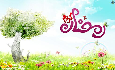 http://s3.picofile.com/file/8194284742/Ramazan94.jpg