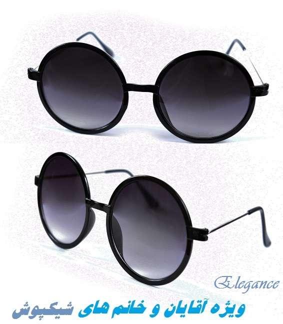 خرید اینترنتی عینک آفتابی گرد