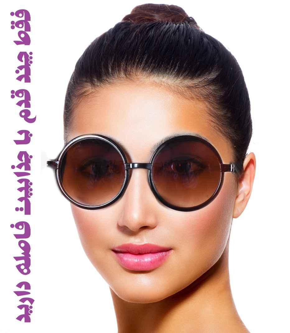 عینک آفتابی زنانه گرد 2015