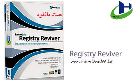 Registry Reviver نرم افزار رفع مشکلات رجیستری Registry Reviver 4.2.0.6