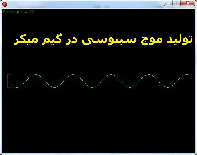 http://s3.picofile.com/file/8194556168/sinus.jpg