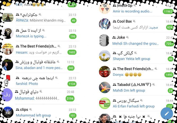 استیکر+تلگرام+مازندرانی