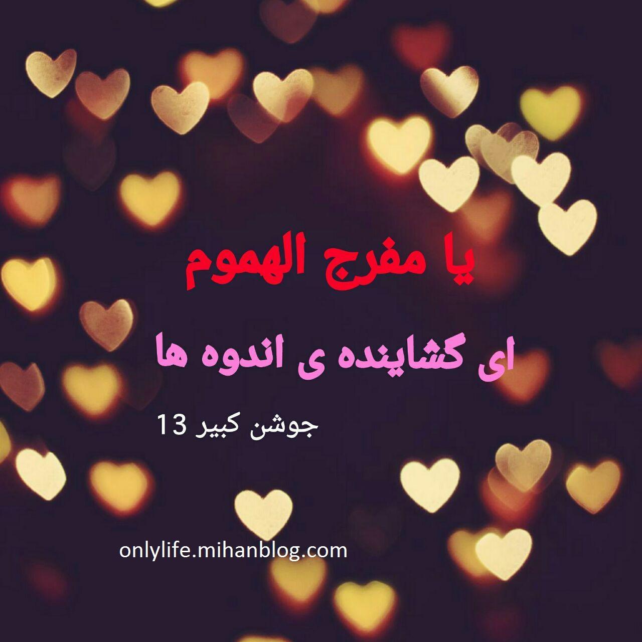 http://s3.picofile.com/file/8194744284/Khoda.jpg