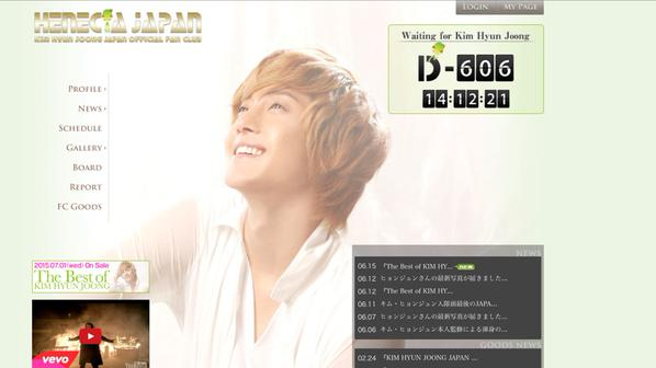 Henecia Japan Has Put Up a Countdown Calendar