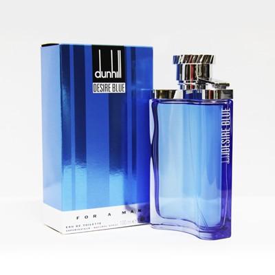 عطر و ادکلن مردانه دانهیل آبی